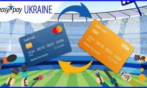 EasyPay в Украине