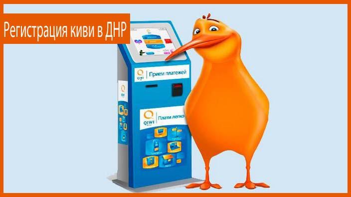 где взять кредит если все банки отказывают в кредите